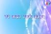 Ca nhạc thiếu nhi: Vũ điệu tuổi hồng