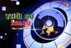Bản tin 18h30 ngày 25-6-2020