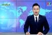 Bản tin quốc tế 18h45 ngày 8-8-2020