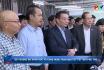 Bộ trưởng Bộ Khoa học và Công nghệ tặng quà tết tại tỉnh Phú Thọ