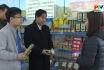 Viện nghiên cứu ứng dụng và phát triển đồng hành quảng bá tiêu thụ nông sản Phú Thọ