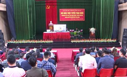 Hội nghị học tập trực tuyến Nghị quyết Đại hội XIII của Đảng