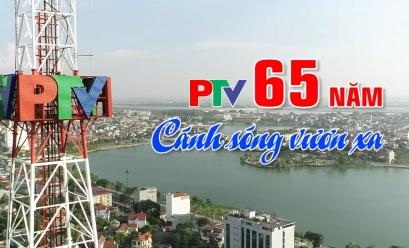 Gặp mặt kỷ niệm 65 năm ngày thành lập Đài Phát thanh và Truyền hình Phú Thọ (19/9/1956 -19/9/2021)