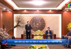 Ban liên lạc hưu trí tỉnh Ủy viên chúc Tết tỉnh Phú Thọ