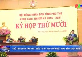 Chủ tịch UBND tỉnh phát biểu tại kỳ họp thứ Mười, HĐND tỉnh khóa XVIII
