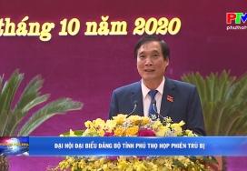 Đại hội Đại biểu Đảng bộ tỉnh Phú Thọ họp phiên trù bị