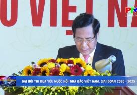 Đại hội thi đua yêu nước Hội nhà Báo Việt Nam, giai đoạn 2020 - 2025