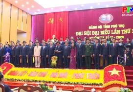 Đồng chí Bí thư Tỉnh ủy phát biểu nhậm chức