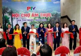 Hội chợ ẩm thực PTV lần thứ nhất năm 2021