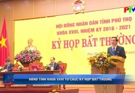 HĐND tỉnh khóa XVIII tổ chức kỳ họp bất thường