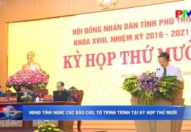 HĐND tỉnh nghe các báo cáo, tờ trình trình tại kỳ họp thứ Mười