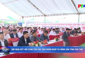 Hội nghị kết nối cung cầu các sản phẩm OCOP và nông sản tỉnh Phú Thọ