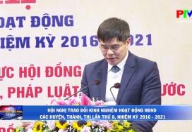Hội nghị trao đổi kinh nghiệm hoạt động HĐND các huyện, thành, thị lần thứ 8, nhiệm kỳ 2016 - 2021
