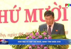 Khai mạc kỳ họp thứ Mười, HĐND tỉnh khóa XVIII