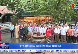 Kỷ niệm 66 năm Bác Hồ về thăm Đền Hùng