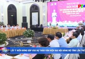 Lấy ý kiến đóng góp vào dự thảo văn kiện Đại hội Đảng bộ tỉnh lần thứ XIX