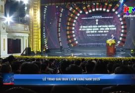 Lễ trao giải Búa Liềm Vàng năm 2019