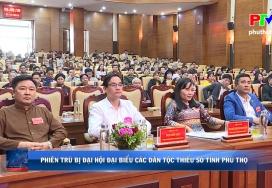 Phiên trù bị đại hội đại biểu các dân tộc thiểu số tỉnh Phú Thọ