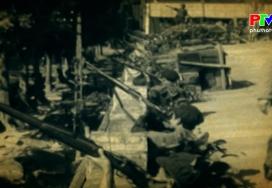 Mặt trận Tổ quốc Việt Nam tỉnh Phú Thọ - 90 năm xây dựng và phát triển