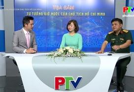 Tọa đàm: Tư tưởng giữ nước của Chủ tịch Hồ Chí Minh