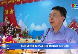 Thăm mô hình dân vận khéo tại huyện Tam Nông