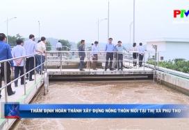 Thẩm định hoàn thành xây dựng nông thôn mới tại Thị xã Phú Thọ