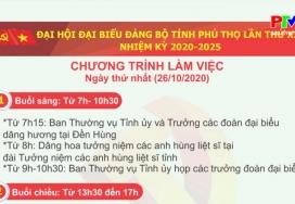 Chương trình làm việc tại Đại hội Đại biểu Đảng bộ Tỉnh Phú Thọ lần thứ XIX nhiệm kỳ 2020-2025