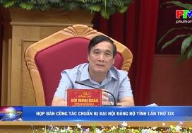 Họp bàn công tác chuẩn bị Đại hội Đảng bộ tỉnh lần thứ XIX