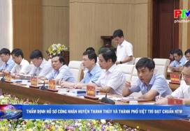 Thẩm định hồ sơ công nhận huyện Thanh Thủy và thành phố Việt Trì đạt chuẩn Nông thôn mới