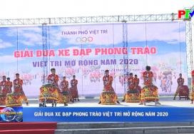 Giải Đua xe đạp phong trào Việt Trì mở rộng năm 2020