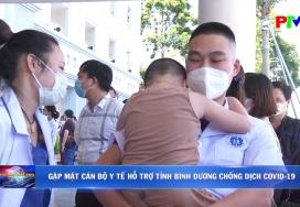Gặp mặt cán bộ y tế hỗ trợ tỉnh Bình Dương chống dịch Covid-19
