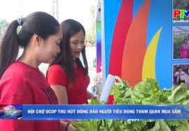 Hội chợ OCOP thu hút đông đảo người tiêu dùng tham quan mua sắm