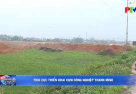Tích cực triển khai cụm công nghiệp Thanh Minh
