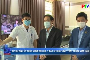 Bí thư Tỉnh ủy chúc mừng cán bộ, Y bác sĩ nhân ngày thầy thuốc Việt Nam