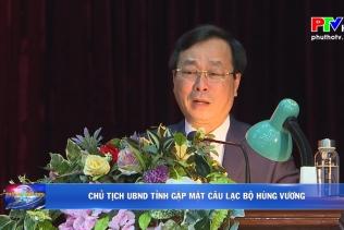 Chủ tịch UBND tỉnh gặp mặt Câu lạc bộ Hùng Vương