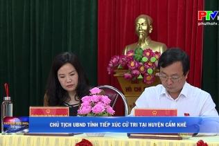Chủ tịch UBND tỉnh tiếp xúc cử tri tại huyện Cẩm Khê