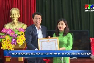 Khen thưởng báo cáo viên đạt giải nhì hội thi báo cáo viên giỏi toàn quốc