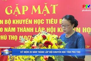 Kỷ niệm 20 năm thành lập Hội Khuyến học tỉnh Phú Thọ