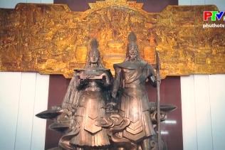 Đền Hùng