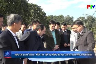 Đồng chí Bí thư Tỉnh ủy kiểm tra tiến độ đường nối nút giao IC9 với đường Hồ Chí Minh