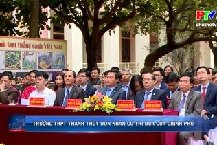Trường THPT Thanh Thủy đón nhận cờ thi đua của chính phủ
