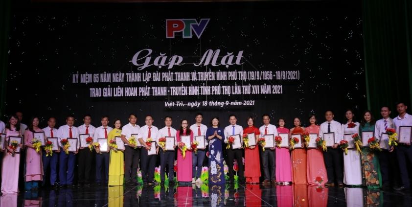 Bế mạc và trao giải Liên hoan PT-TH tỉnh Phú Thọ lần thứ XVI năm 2021